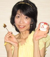 石川恵深 公式ブログ/おはよ〜♪ 期間限定☆彡 画像1