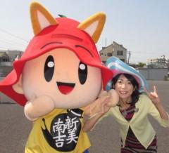石川恵深 公式ブログ/南吉サルビー(愛知県安城市マスコットキャラクター) 画像2