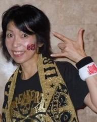 石川恵深 公式ブログ/BREAKERZ名古屋ライブへGO♪ 画像1