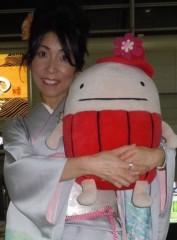 石川恵深 公式ブログ/おはよ〜♪ ハグ☆彡 画像3