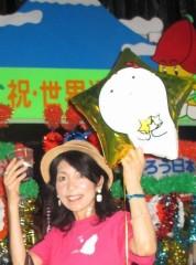 石川恵深 公式ブログ/たまごせんべい(安城七夕まつり) 画像3