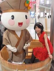 石川恵深 公式ブログ/たらい舟(岐阜県大垣市) 画像1