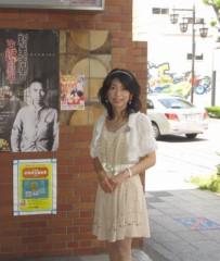 石川恵深 公式ブログ/6/2 恵深主催の朗読会ちらし(新美南吉生誕100年記念) 画像1