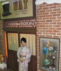 石川恵深 公式ブログ/新美南吉「手袋を買いに」 画像2