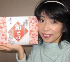 石川恵深 公式ブログ/信州・新そば &明日はエミコメ(^^) 画像1