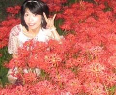石川恵深 公式ブログ/ごんぎつねの彼岸花 (愛知県半田市) 画像3