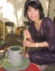 石川恵深 公式ブログ/愛知県西尾市イベント☆抹茶 画像2