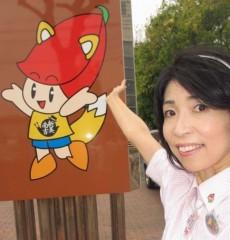 石川恵深 公式ブログ/南吉サルビー(愛知県安城市マスコットキャラクター) 画像3