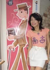 石川恵深 公式ブログ/出演依頼きたぁ〜新美南吉生誕百年祭〜 画像1