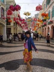石川恵深 公式ブログ/10/2  マカオ半日 観光 画像2