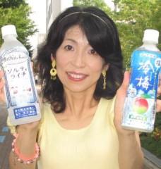 石川恵深 公式ブログ/ソルティライチ&冷梅 画像2