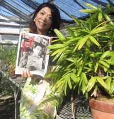 石川恵深 公式ブログ/おうちの温室で 画像2