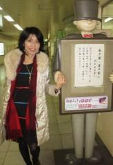 石川恵深 公式ブログ/手をつないで…&エミコメ!(^^)! 画像1