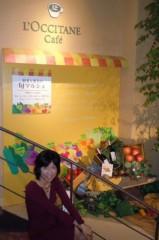 石川恵深 公式ブログ/渋谷☆ロクシタンカフェ☆へ 画像1