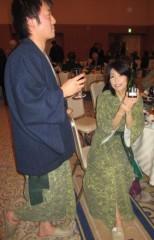 石川恵深 公式ブログ/大和ハウスオーナー忘年会(浜名湖ロイヤルホテル) 画像3