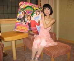 石川恵深 公式ブログ/ホテルオークラ東京☆フレンチトースト☆ 画像1