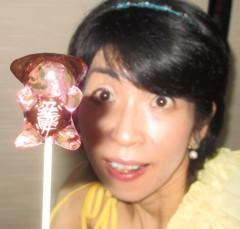 石川恵深 公式ブログ/さるぼぼ飴 画像2
