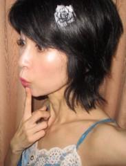 石川恵深 公式ブログ/髪ペイント &エミコメ!(^^)! 画像1