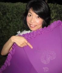 石川恵深 公式ブログ/恵深チャンの雨傘…相合傘…(*^_^*) 画像1