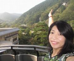石川恵深 公式ブログ/おは〜♪ 山  画像2