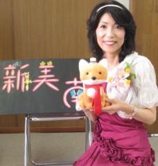 石川恵深 公式ブログ/町内会 (安城市)で、朗読会 (新美南吉) 画像1