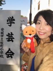 石川恵深 公式ブログ/招待で学芸会へ☆ 安城市立桜町小学校 画像3