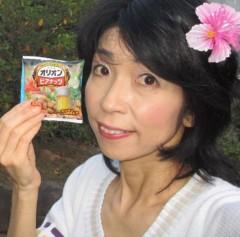 石川恵深 公式ブログ/沖縄お土産&エミコメ!(^^)! 画像3