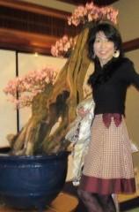石川恵深 公式ブログ/大和ハウスオーナー・レディース会で長浜盆梅展へ&明日はエミコメ(^^) 画像1