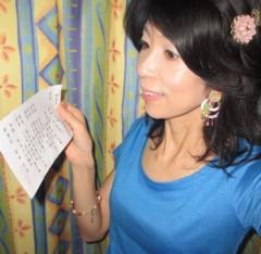 石川恵深 公式ブログ/豆腐…豆富… 画像1