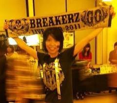 石川恵深 公式ブログ/BREAKERZ名古屋ライブへGO♪ 画像3