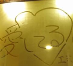 石川恵深 公式ブログ/GW〜恵深からの告白(*^_^*)&オヤスミ☆彡 画像1