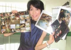 石川恵深 公式ブログ/大和ハウスアパートレディース会 (エルミタージュ絵画&フレンチ)  画像2