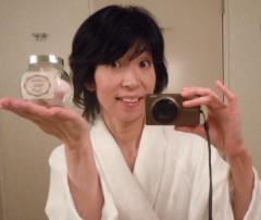 石川恵深 公式ブログ/入浴剤…&明日はエミコメ(^^) 画像1