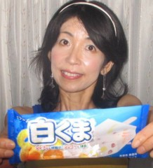 石川恵深 公式ブログ/白くまアイス… 画像1