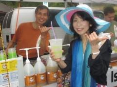 石川恵深 公式ブログ/アロハサイン…&明日はエミコメ(^^) 画像3