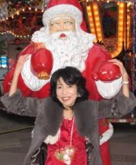石川恵深 公式ブログ/手をつないで… 画像3