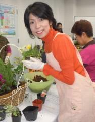 石川恵深 公式ブログ/大和ハウスオーナーレディース会☆寄せ植え教室&エミコメの日(11日) 画像1