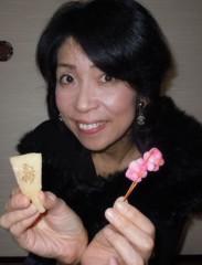 石川恵深 公式ブログ/恵深チャンちの2012年おせち 画像3