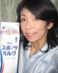 石川恵深 公式ブログ/明治スポーツミルク 画像1