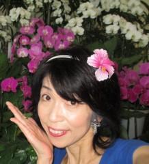 石川恵深 公式ブログ/おはよ〜♪ 蘭 画像3