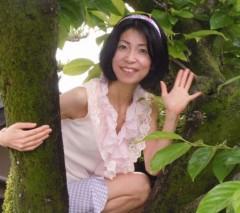 石川恵深 公式ブログ/おはよ〜♪新緑を見て(^^) 画像2
