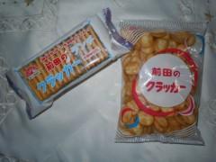 石川恵深 公式ブログ/あたり前田のクラッカー♪見つけた 画像1