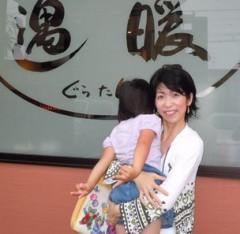 石川恵深 公式ブログ/父の日 画像1