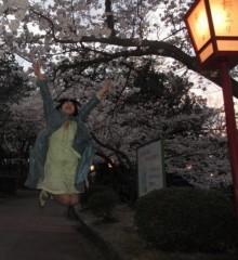 石川恵深 公式ブログ/桜祭りへ行ったぁ(^^) 画像3