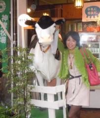 石川恵深 公式ブログ/昨日のクイズの答えは… 画像3