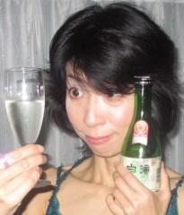 石川恵深 公式ブログ/需妙酒 ☆ 白滴 (奈良のお酒) 画像2