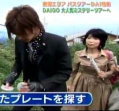 石川恵深 公式ブログ/CBC「ダイナモ」でDAIGOさんとお仕事 画像3