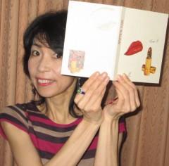 石川恵深 公式ブログ/恵深の手帳2013 & 明日はエミコメ!(^^)! 画像1