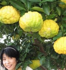 石川恵深 公式ブログ/おにゆず色づき…&エミコメ!(^^)! 画像1