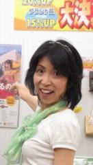 石川恵深 公式ブログ/ゴー! ゴー! 5月 & あっ!恵深ポスターが!(^^)! 画像1